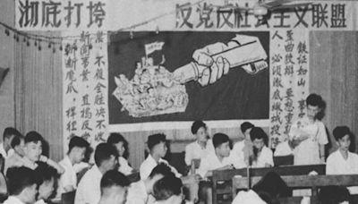 黨宣稱「言者無罪」他們竟淪為「大右派」(圖) - - 紅朝歲月