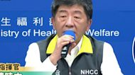 快新聞/台灣「連4天零確診」 國內43天無本土病例、415人解除隔離
