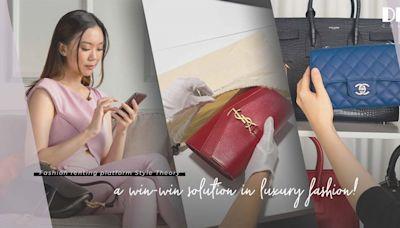 環保兼可常轉款!Style Theory月費式循環時尚平台,Celine、Chanel大熱名牌包,隨時換畫!