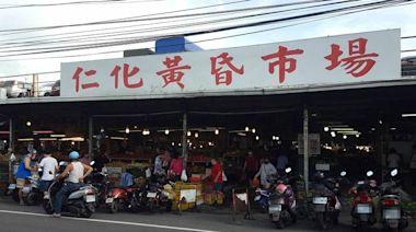 台中大里確診男最常去這4處 仁化黃昏市場下午還營業