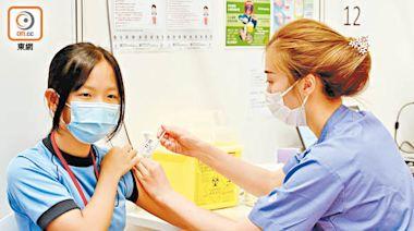 接種中心首日為學校預留時段 粉嶺官小26師生家長打針 - 東方日報