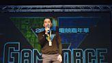 【盛大開幕】2020 GAMFORCE電競嘉年華 年末最後一場 PC 玩家聚會
