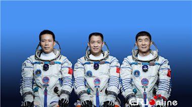 神舟十二號載人飛船6月17日發射 中國空間站建成後有望迎來中外航天員聯合飛行-國際在線