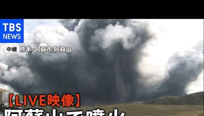 日本熊本縣阿蘇火山噴發 濃煙直衝天際約1公里[影]