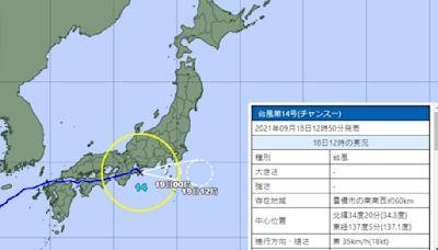 璨樹颱風「滿血復活」 激烈豪大雨一路向東威脅首都圈