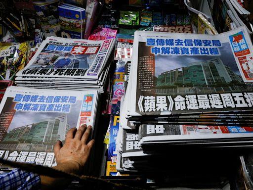 壹傳媒復牌無望? 港媒:股票「恐變廢紙」