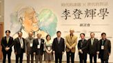 李登輝學研討會 李安妮:台灣民主要更深化