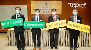 【疫苗接種】內科醫學院指外國60歲長者接種率達9成 倡政府安排院舍接種及長者免預約打針 - 香港經濟日報 - TOPick - 新聞 - 社會