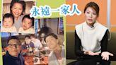專訪丨康子妮積極賺錢求安全感 視前夫為永遠一家人 | 蘋果日報