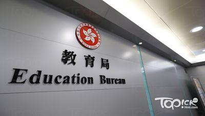 【司法覆核】教育局歡迎法庭裁決 另指收到269宗教師專業失德投訴近4成不成立 - 香港經濟日報 - TOPick - 新聞 - 社會