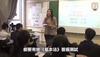 公營校新教師須通過基本法測試 楊潤雄:長遠推展直資及幼園