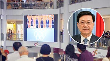 【東京奧運】李家超支持港隊全力以赴 再創佳績