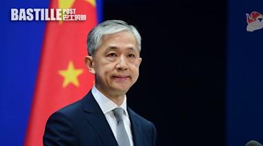 6月9日外交部例行記者會(全文) | 兩岸