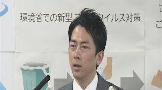 日本2021年起 不再硬性實施「清涼商務」活動
