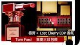 Tom Ford 共慶新春! 大紅期間限定禮盒登場