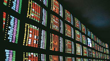 台股創高強震6448億天量 法人:股市小白勿恐慌