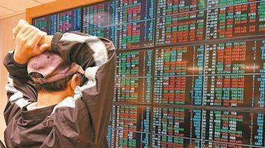 股民忙避險!元大台灣50反1量能破紀錄、衝台股第一