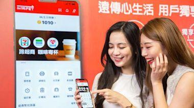 遠傳心生活用戶獨享計畫 遠傳幣比新台幣更好用 - 熱門新訊 - 自由電子報