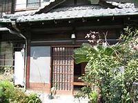 日本房屋的结构 - 日本的房屋 - 虚拟文化 - 日本儿童网 - Web Japan 中文首页