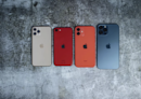 蘋果iPhone 13最新傳聞匯總:可能改名或降價 或於9月中旬發佈