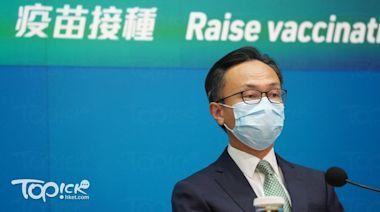 【疫苗接種】派發即日籌考慮推展60歲人士 下周一新增3間衞生署健康服務中心長者可打科興 - 香港經濟日報 - TOPick - 新聞 - 社會