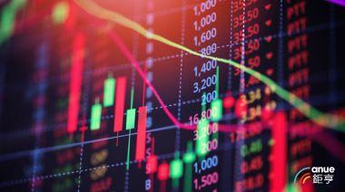外資近3日賣超個股