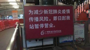 廣州累計破百例!端午就地過節 關閉景區與跨省客運