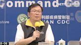 港確診是台灣人 北部50歲女身分曝