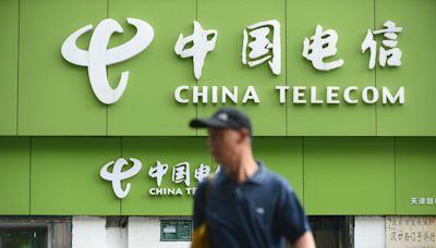 中國電信被曝贊助美高官活動 遭取消資格