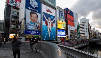 沒上大學、給薪大方 揭開日本新首富神秘面紗 - 工商時報