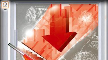 鳳凰衛視旗下鳳凰新媒體首季虧損2917萬人民幣