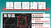 柯曝北市熱區圍堵計畫:快篩隊出動!