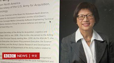 拜登提名台灣裔科學家徐若冰擔任美國防部副部長