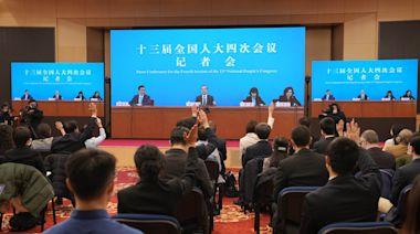 中國外交部長王毅出席兩會記者會 (圖)