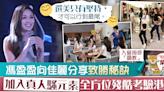 【香港小姐2021】真人騷以四大原則篩選佳麗 陳凱琳點名讚宋宛穎有冠軍相 - 香港經濟日報 - TOPick - 娛樂