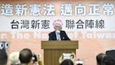台灣新憲聯合陣線成立 辜寬敏曝3週前與蔡英文在官邸吃飯