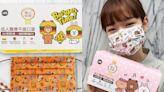 LINE FRIEND最新聯名口罩!熊美、熊大&兔兔「美食化」變漢堡合體賣萌 - 玩咖Playing - 自由電子報