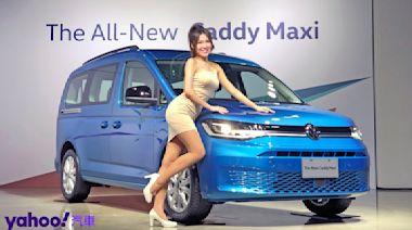 商旅也能精采亮眼!2021 Volkswagen Nutzfahrzeuge大改款Caddy Maxi預賞現身!