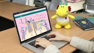 台灣人壽保戶子女獎助學金 擴大申請對象 - 自由財經