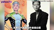 朴敘俊要在《驚奇隊長2》演蟑螂人?! 被推測可能會演這「三大角色」