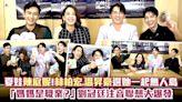 夏娃陳庭妮!林柏宏溫昇豪選她一起無人島 「媽媽是職業?」劉冠廷注音聯想大爆發