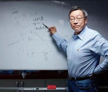 張雙南認為黑洞「沒有奇點」,如證實必獲諾貝爾物理學獎