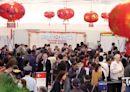 【換新鈔】滙豐可網上預約換鈔 即日起開始登記【附換領安排】 - 香港經濟日報 - TOPick - 新聞 - 社會