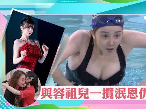 曾與容祖兒鬧不和!陳小紜因身材太好放棄入國家泳隊