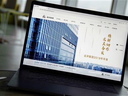 遠洋集團(03377.HK)向合營投資公司出售北京物業 料淨籌64.12億人幣