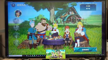 手遊模擬器推薦!電腦大螢幕玩遊戲更爽快,全新「夜神模擬器安卓9」免費下載!