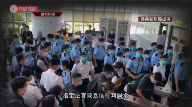 警搜大樓檢大量資料 壹傳媒入稟質疑手令合法性、促交還文件 官駁回申請