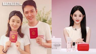 趙麗穎離婚後暴瘦現身直播 疑戴假髮片引網民熱議 | 娛圈事