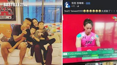 范瑋琪懶理網民炮轟 陳建州為用盜版睇東奧發文道歉 | 娛圈事