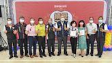 表揚75家優秀工會團體 陳子敬盼攜手營造友善勞動環境   蕃新聞